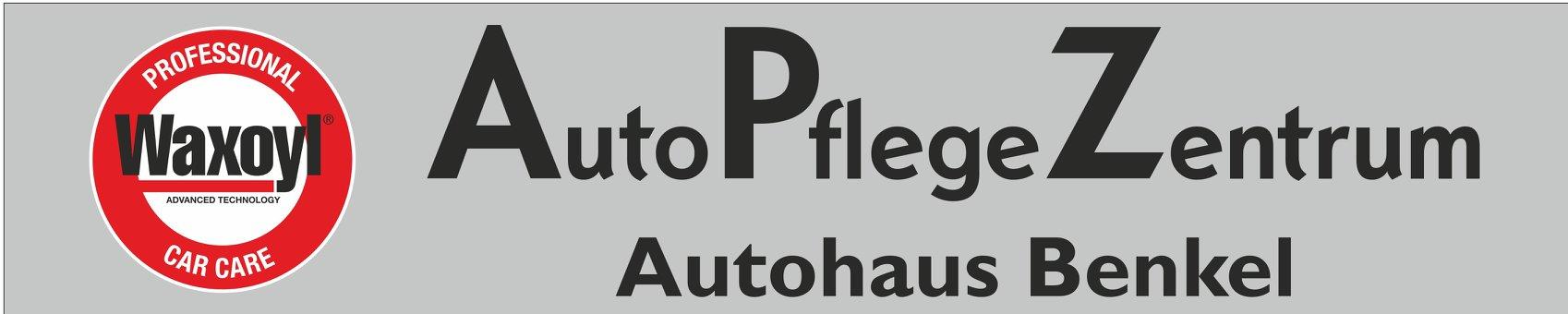 Photo of   AutoPflegeZentrum Benkel